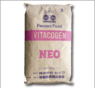 《SWINE, CHICKEN, DUCK》NEO VITACOGEN (for SWINE)